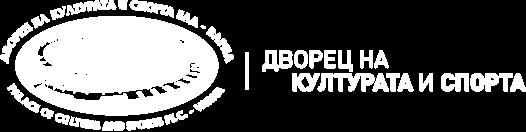 DKS - Дворец на културата и спорта
